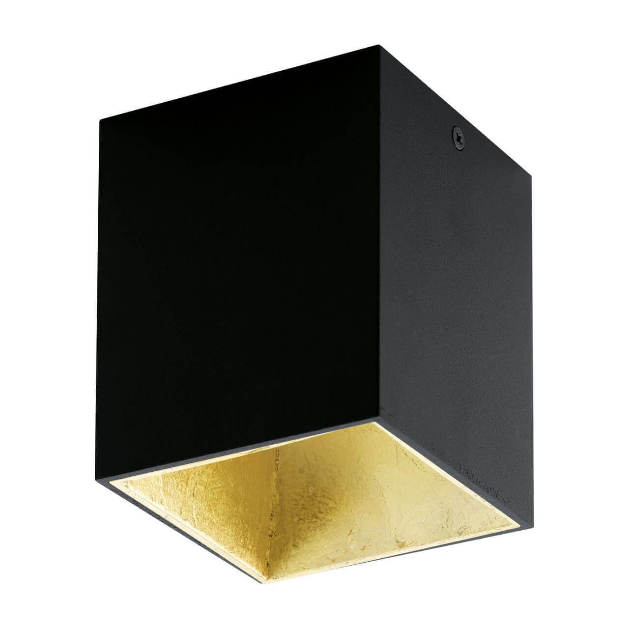 цены Светильник Eglo 94497 Polasso