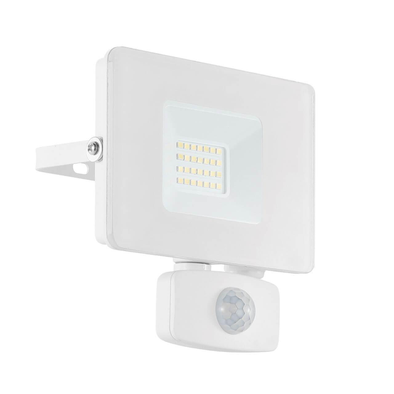 купить Прожектор светодиодный Eglo Faedo 3 33157 онлайн