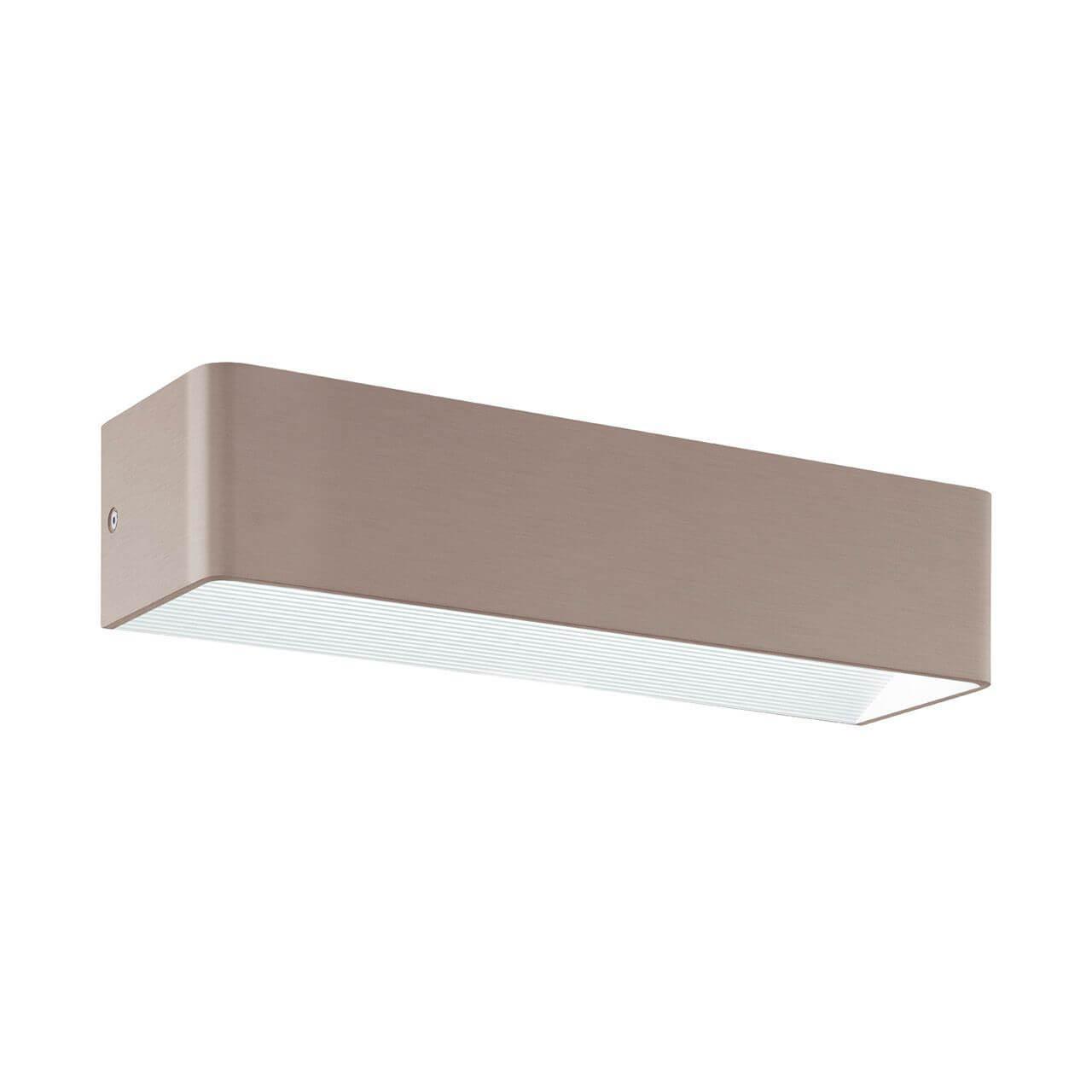 Настенный светодиодный светильник Eglo Sania 3 96301