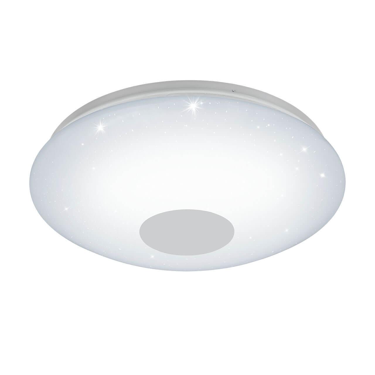 Светильник Eglo 96684 Voltago-C (Умный дом)