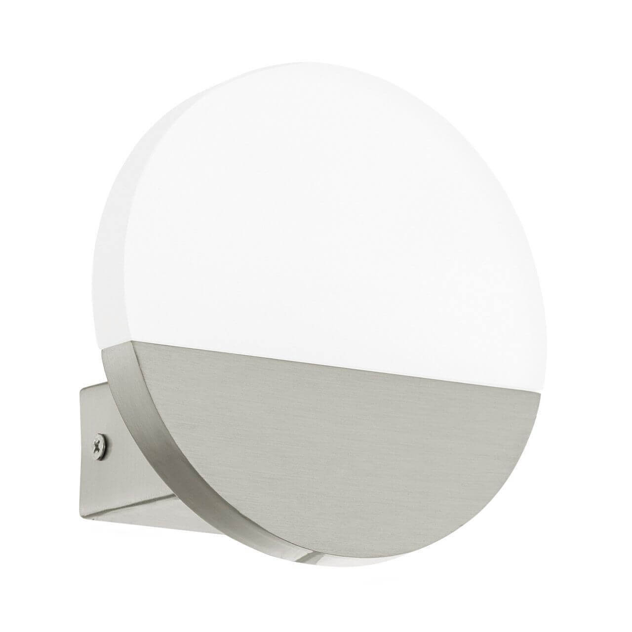 Настенный светодиодный светильник Eglo Metrass 1 96041