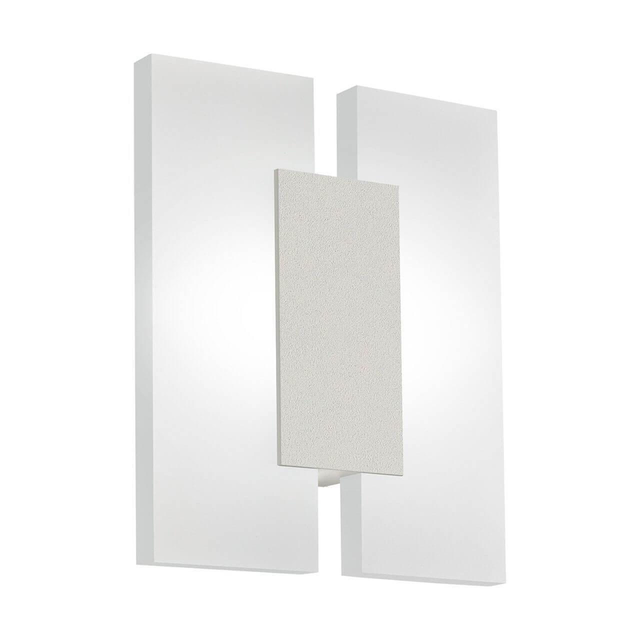 Настенный светодиодный светильник Eglo Metrass 2 96043