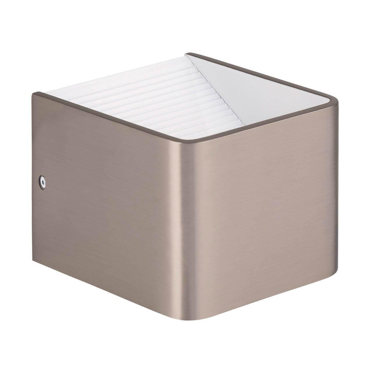 Настенный светодиодный светильник Eglo Sania 3 96047