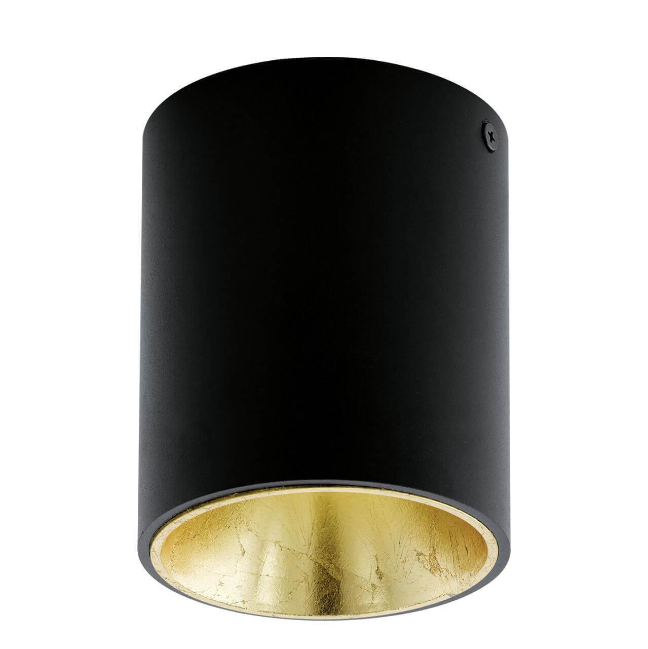 Светильник Eglo 94502 Polasso