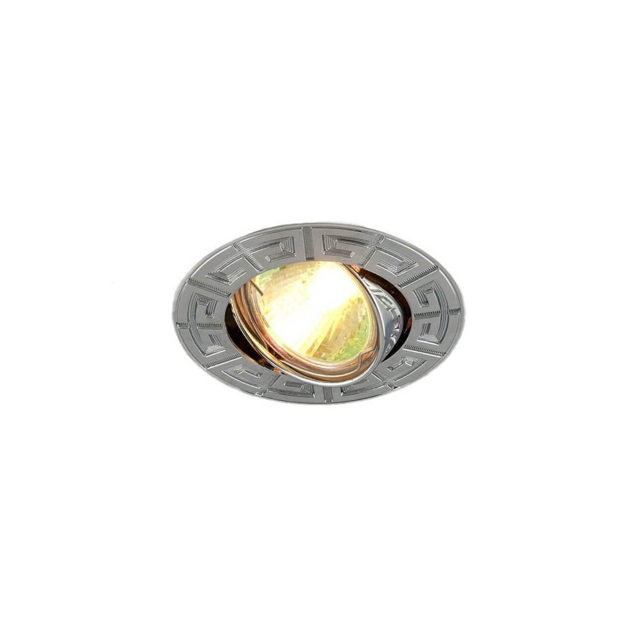 Светильник Elektrostandard 4607138148190 120090