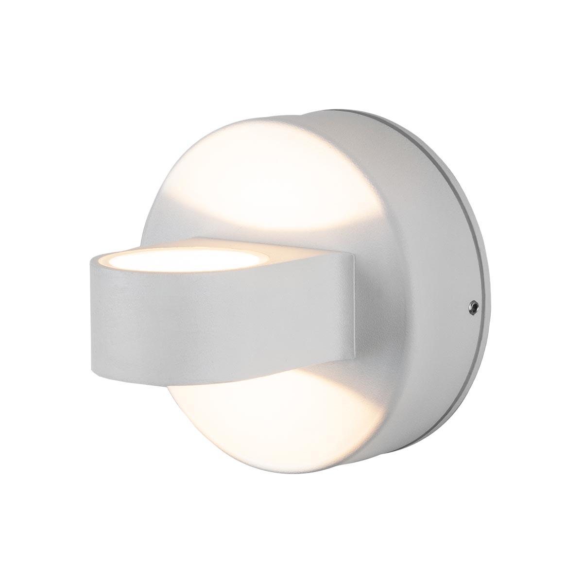 Светильник Elektrostandard 4690389150111 Glow светильник elektrostandard 4690389150111 glow