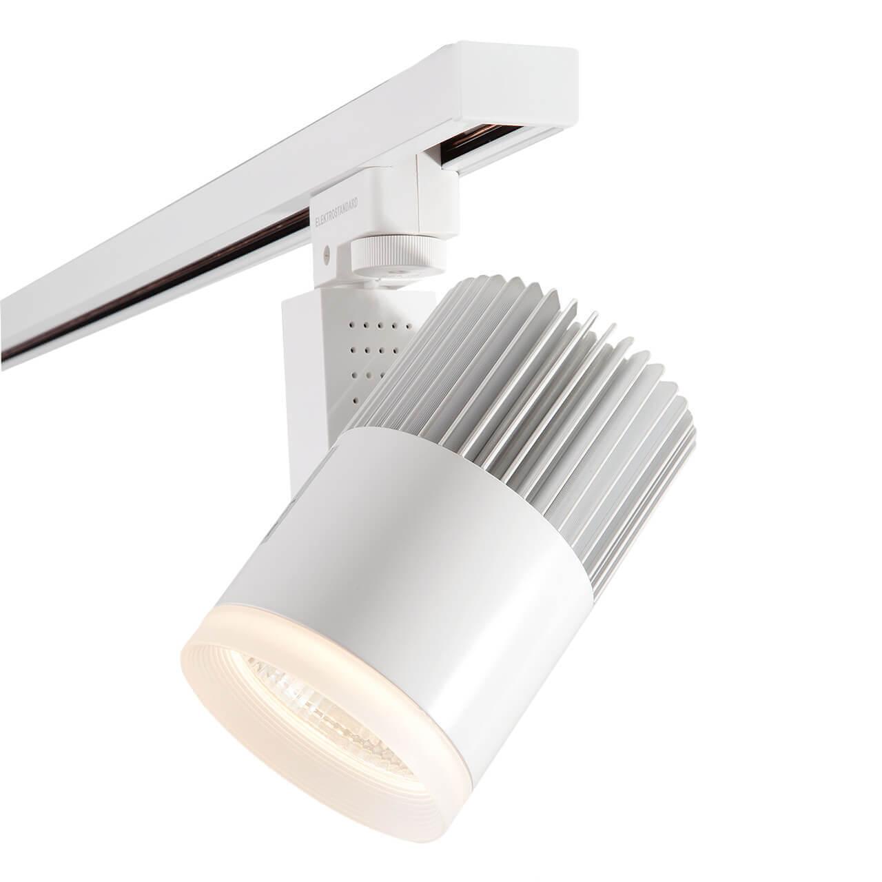 Светильник Elektrostandard 4690389138485 Accord (для трехфазного шинопровода) фото