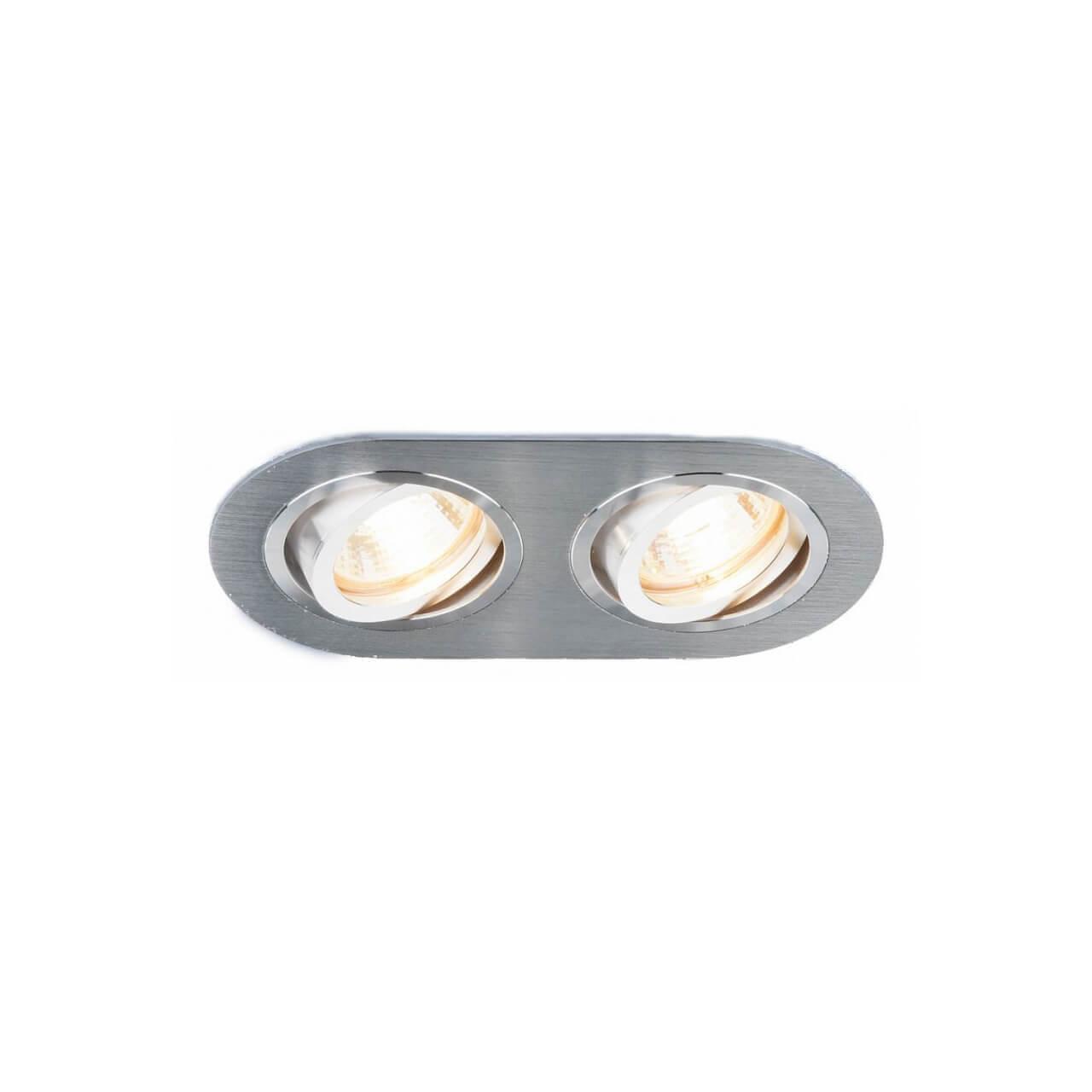 Светильник Elektrostandard 4690389095504 1061