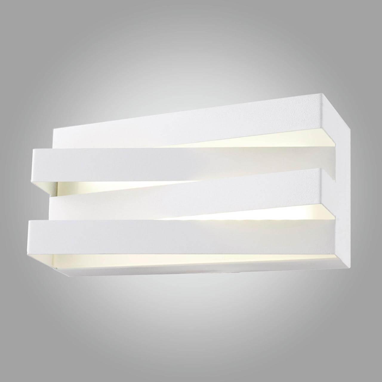 Светильник Eurosvet 40137/1 белый Stair