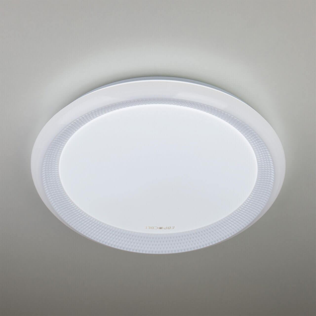 Светильник Eurosvet 40013/1 LED белый Weave