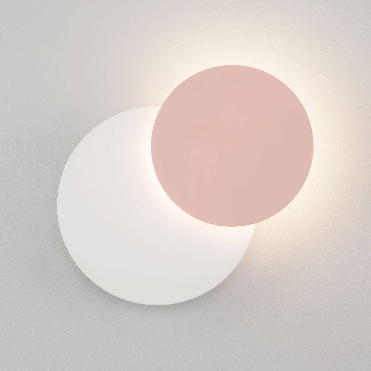 Светильник Eurosvet 40135/1 белый/розовый Figure