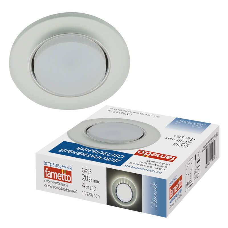 Встраиваемый светильник Fametto Luciole DLS-L158 GX53 CHROME/MATT CLEAR