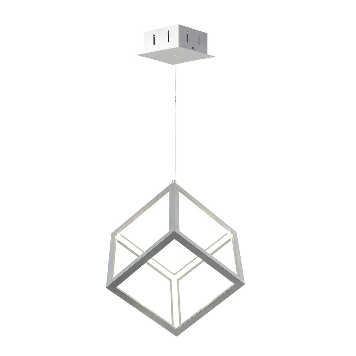 Светильник Favourite 2053-1P Cubus