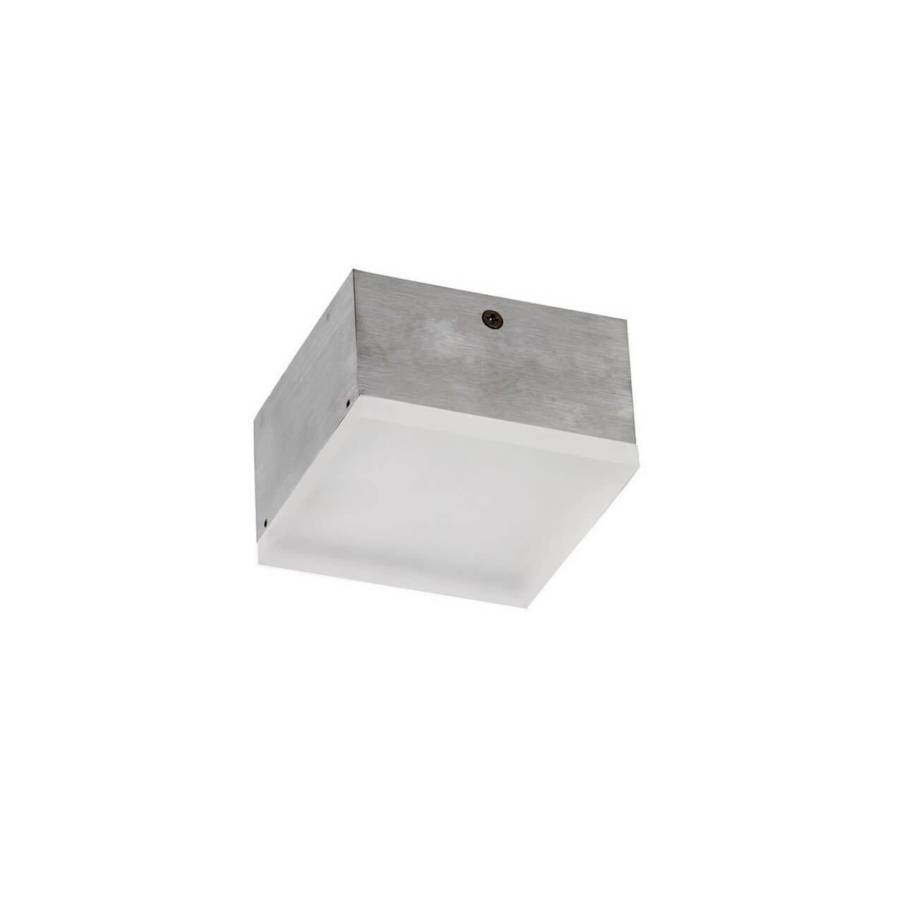 Потолочный светильник Favourite Flashled 1351-9C недорого