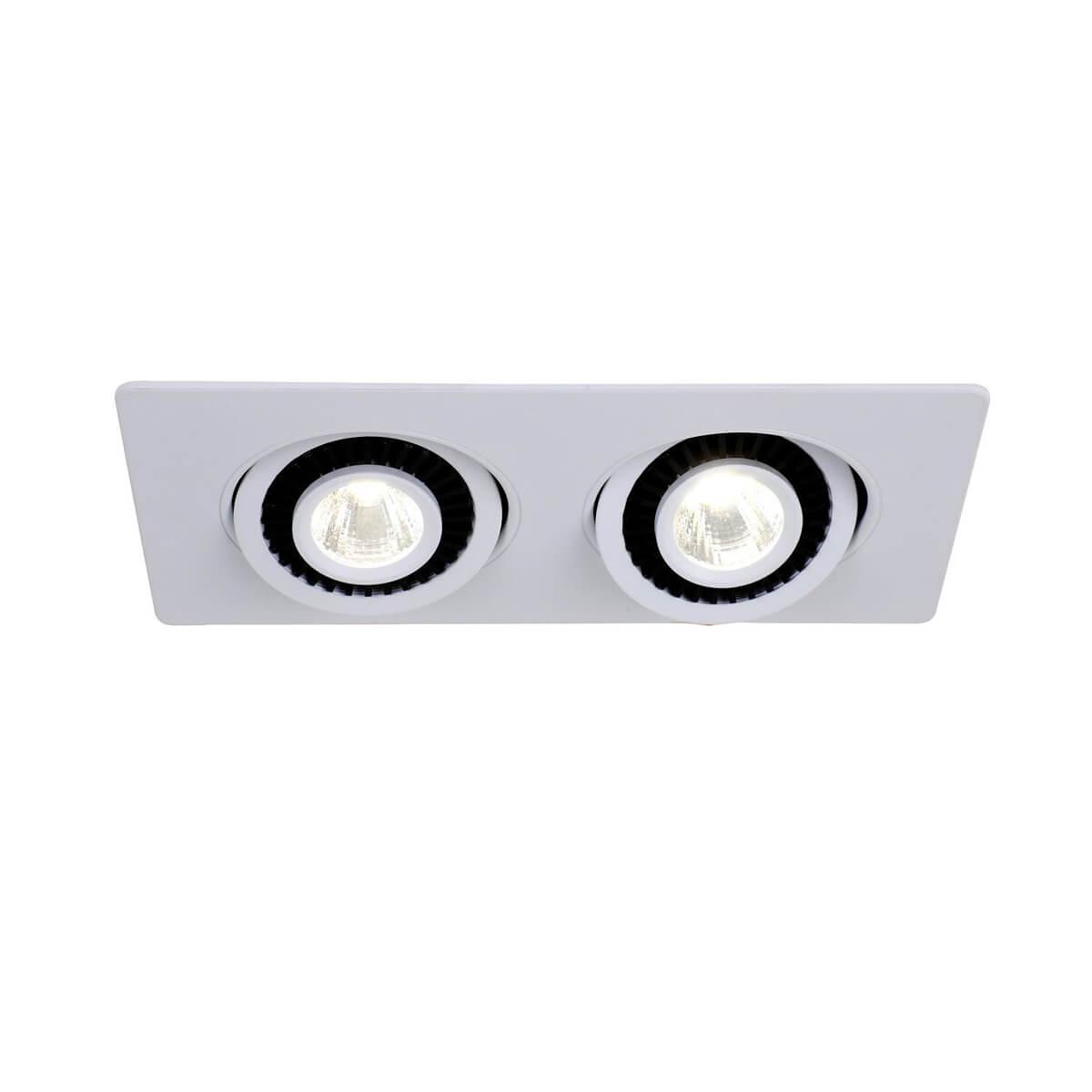 Встраиваемый светодиодный светильник Favourite Cardine 2417-2U цена и фото