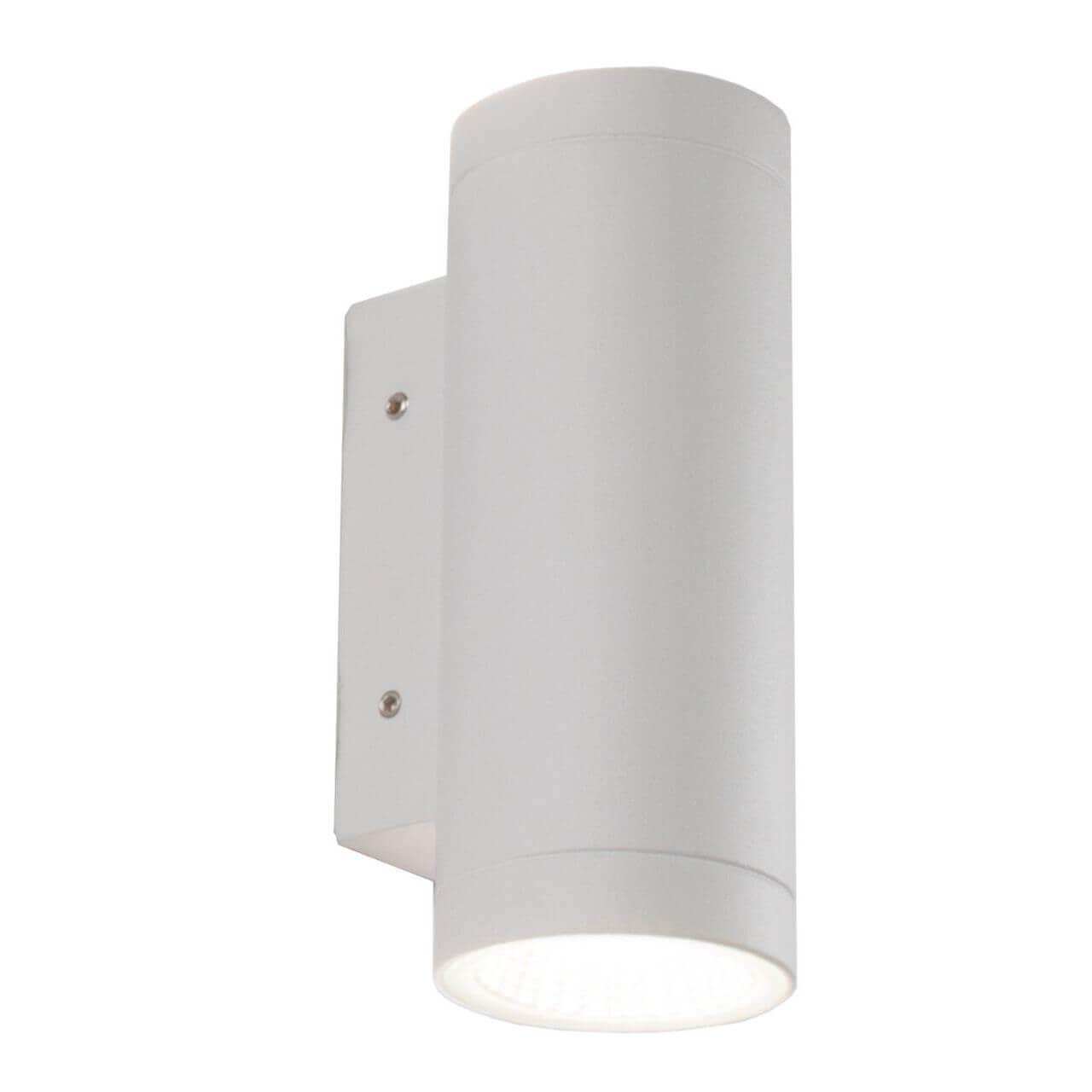 Светильник Favourite 1828-2W Flicker White
