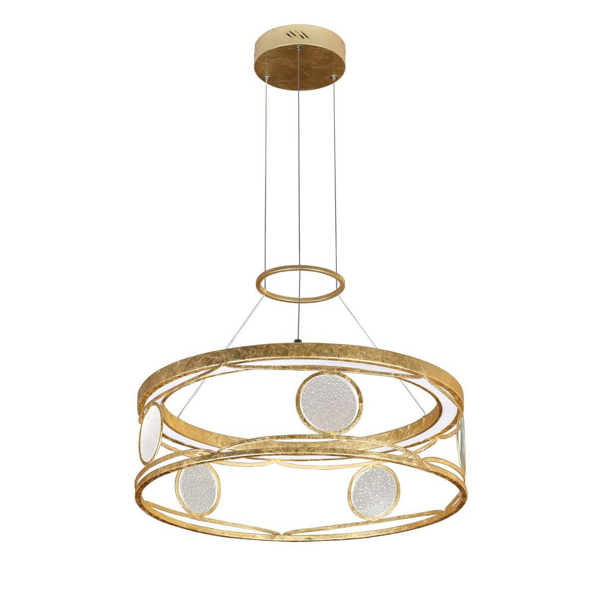 цена на Подвесной светодиодный светильник Favourite Rocco 2354-5P