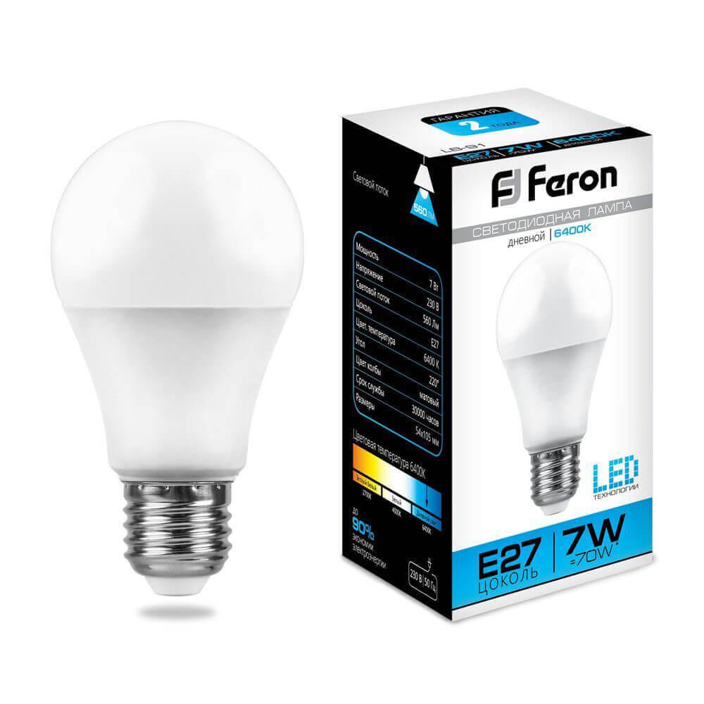 Лампа светодиодная Feron E27 7W 6400K Шар Матовая LB-91 25446