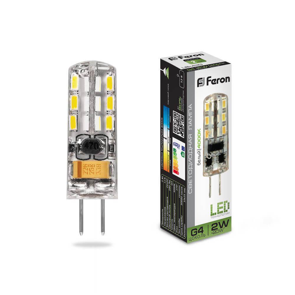 Лампа светодиодная Feron G4 2W 4000K Прямосторонняя Матовая LB-420 25448 цена