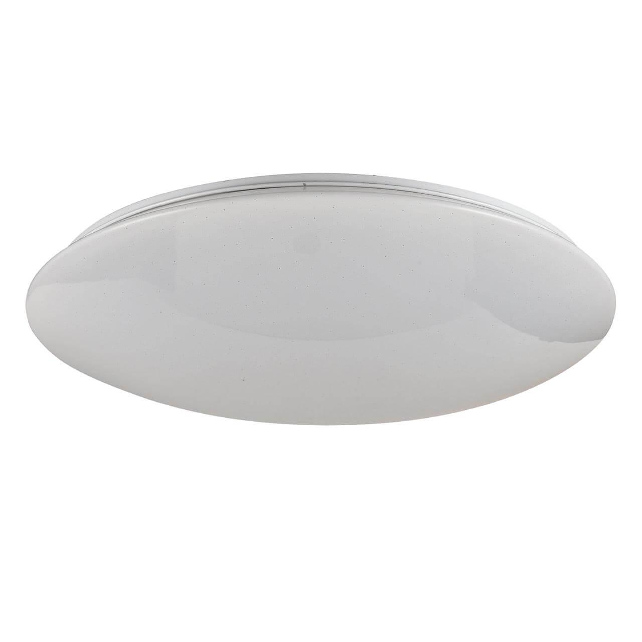Потолочный светодиодный светильник Freya Gloria FR6999-CL-45-W freya fr6999 cl 45 w