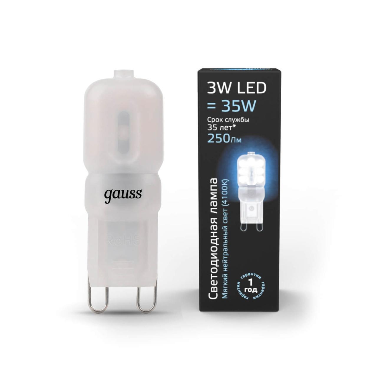 Лампа светодиодная Gauss G9 3W 4100K прозрачная 107409203 gauss лампа светодиодная gauss капсула прозрачная g4 3w 12v 4100k 207707203