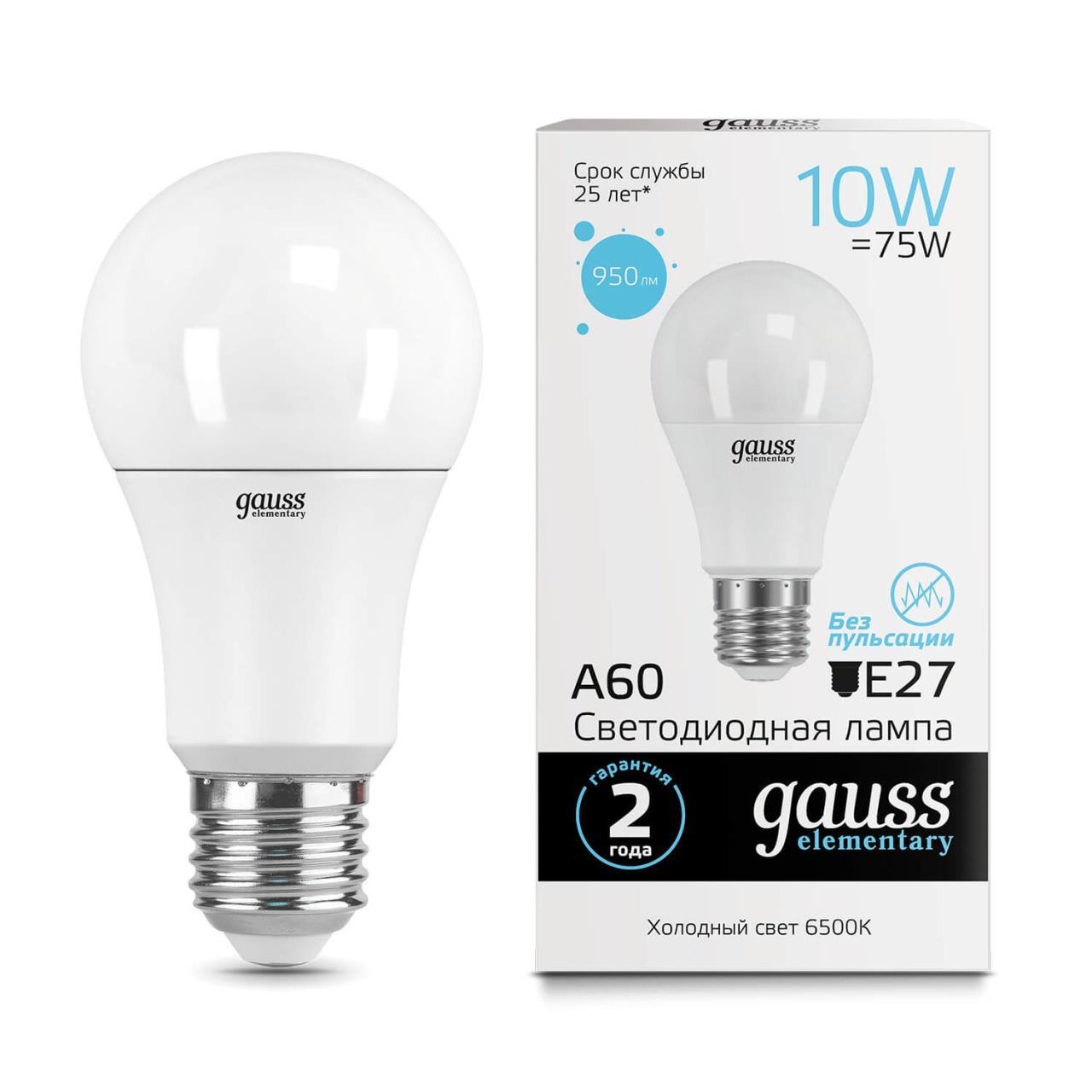 Лампа светодиодная Gauss E27 10W 6500K матовая 23230 недорого