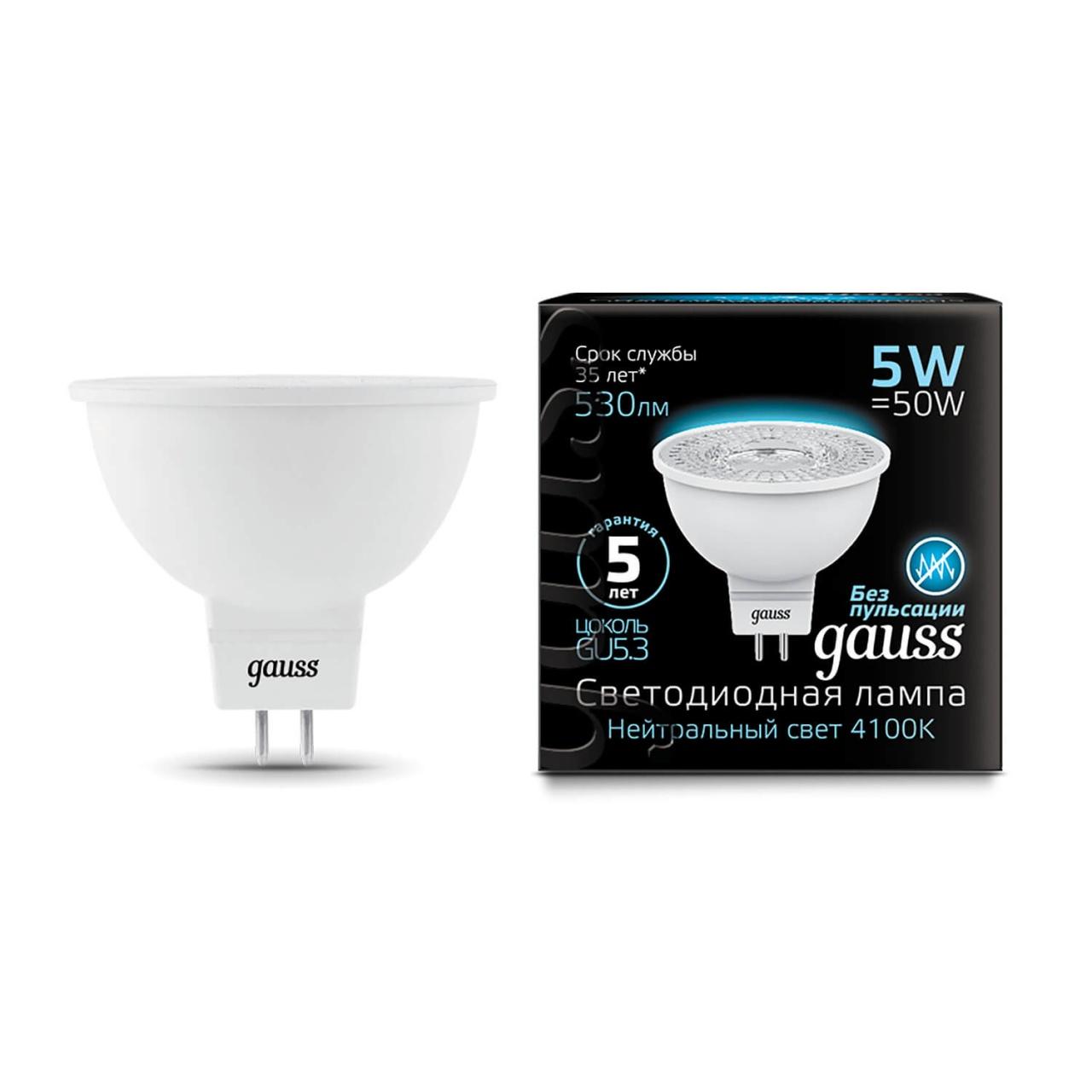 Лампа светодиодная Gauss GU5.3 5W 4100K матовая 101505205 лампа светодиодная gauss 101505205 d