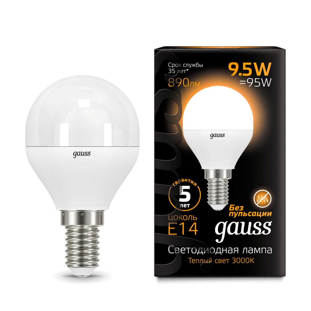Лампочка Gauss 105101110 LED Globe