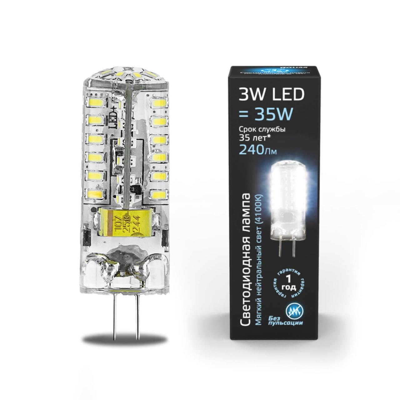 Лампа светодиодная Gauss GY6.35 3W 4100K прозрачная 107719203 gauss лампа светодиодная gauss капсула прозрачная g4 3w 12v 4100k 207707203