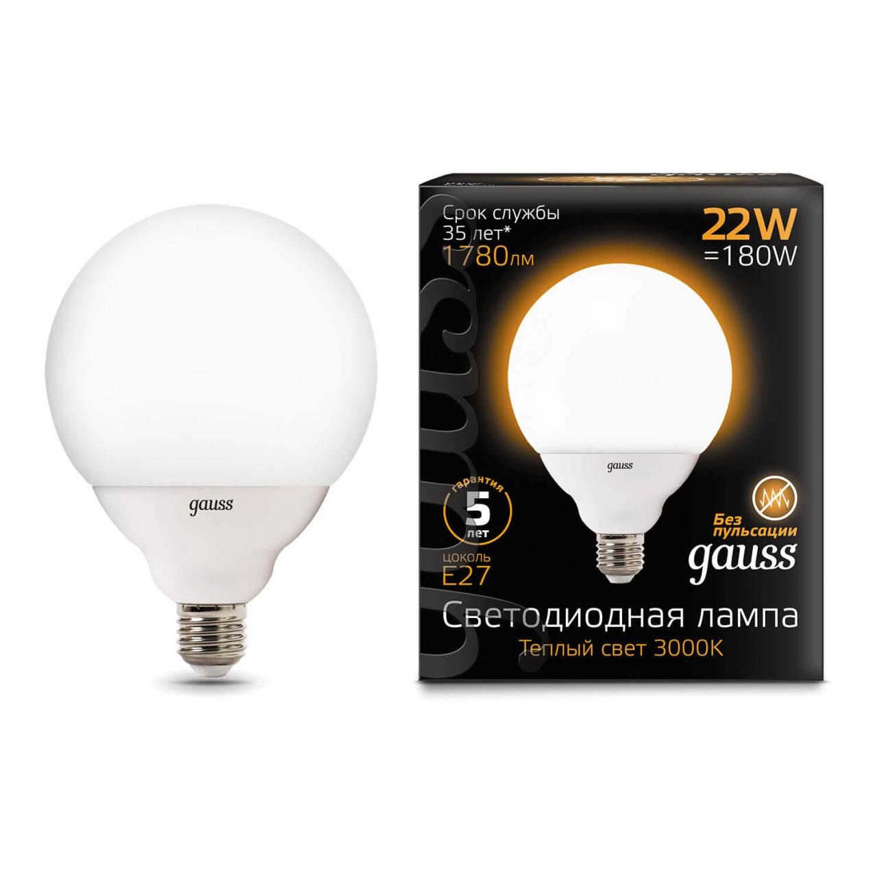 Лампа светодиодная E27 22W 3000K матовая 105102122 цена и фото