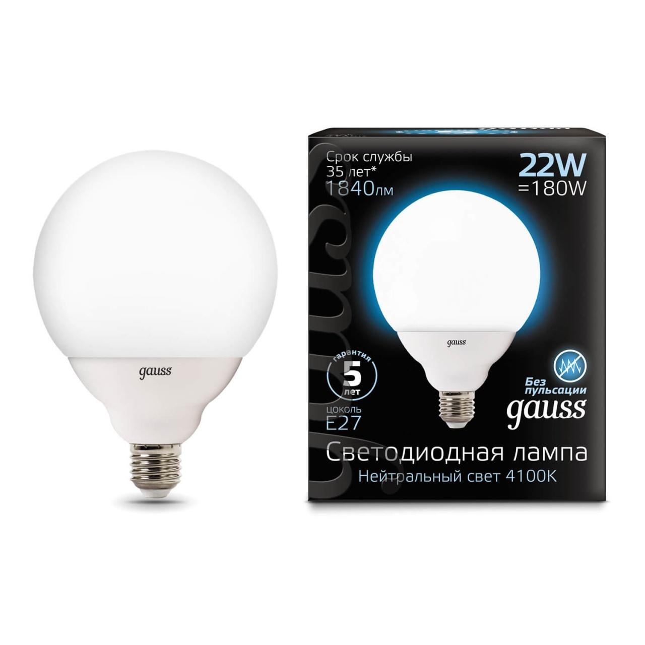 Лампа светодиодная E27 22W 4100K матовая 105102222 цена и фото