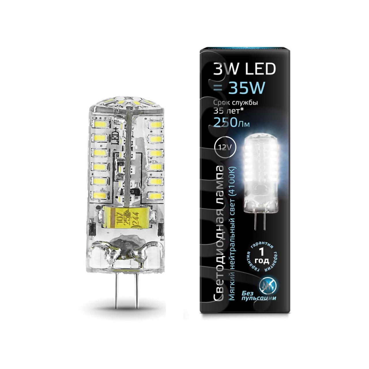Лампочка Gauss 207707203 LED G4 лампа светодиодная gauss 207707203 g4 jc 3вт