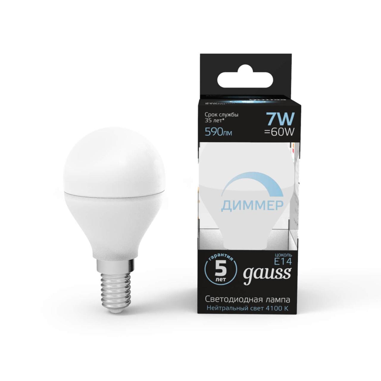 Лампа светодиодная диммируемая Gauss E14 7W 4100K матовая 105101207-D цена 2017