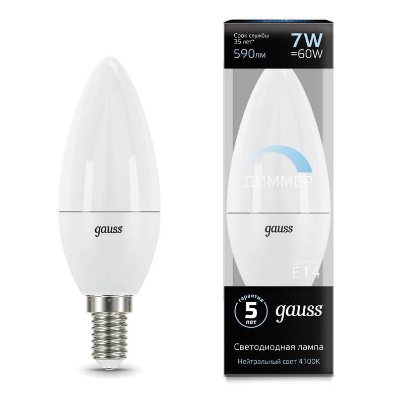 Лампочка Gauss 103101207-D Умные лампы (Диммирование) лампа светодиодная gauss 103101207 d e14 c38 7вт