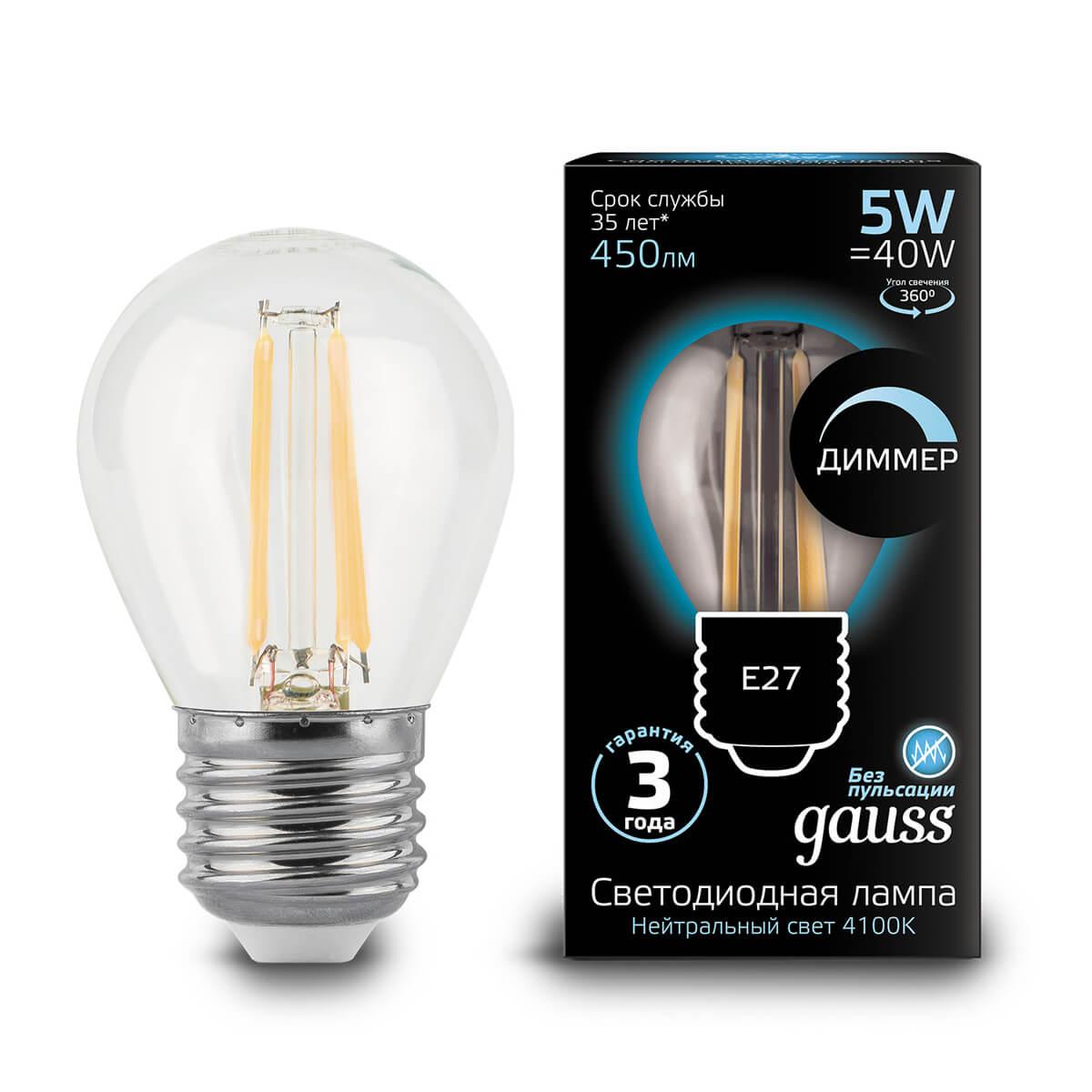 цена Лампа светодиодная филаментная Gauss E27 5W 4100K прозрачная 105802205 онлайн в 2017 году