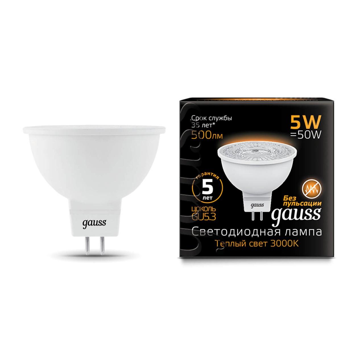 Лампочка Gauss 101505105 MR16 LED
