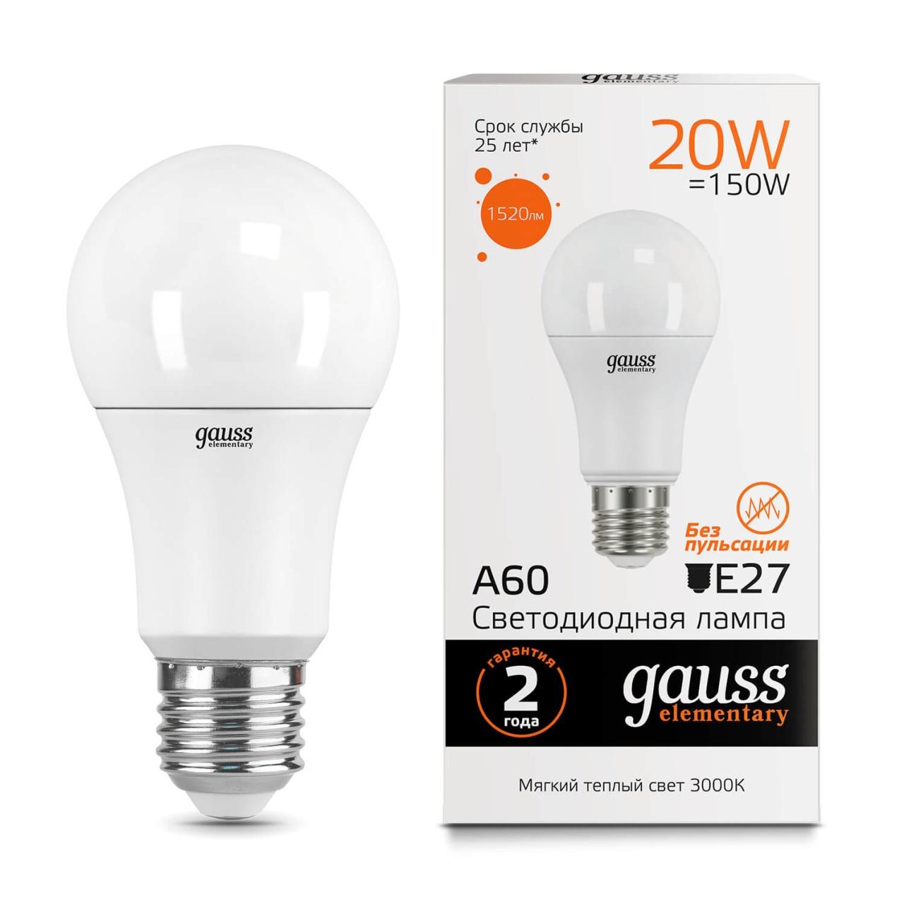 цена Лампочка Gauss 23219 Elementary A60 онлайн в 2017 году