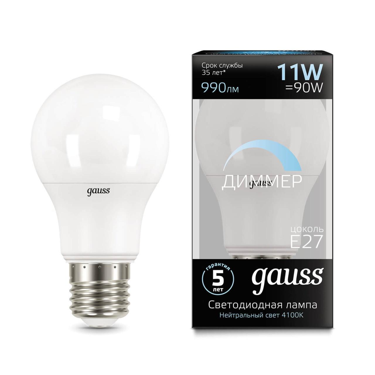 Лампа светодиодная диммируемая E27 11W 4100K матовая 102502211-D