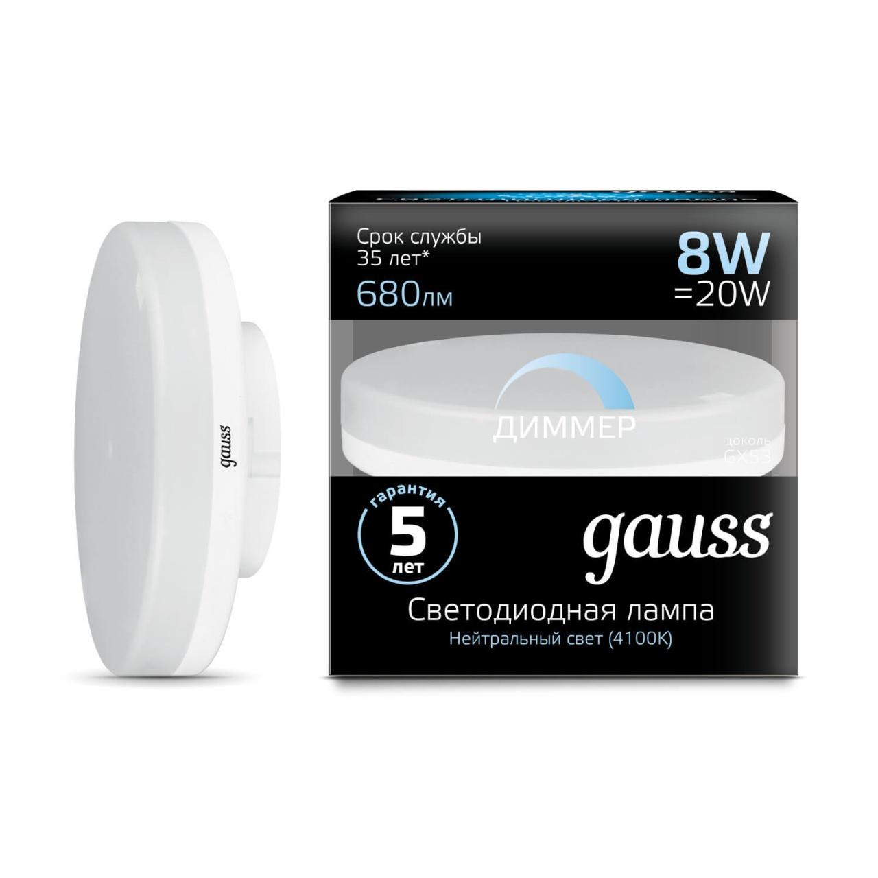 Лампочка Gauss 108408208-D Dimmable стоимость