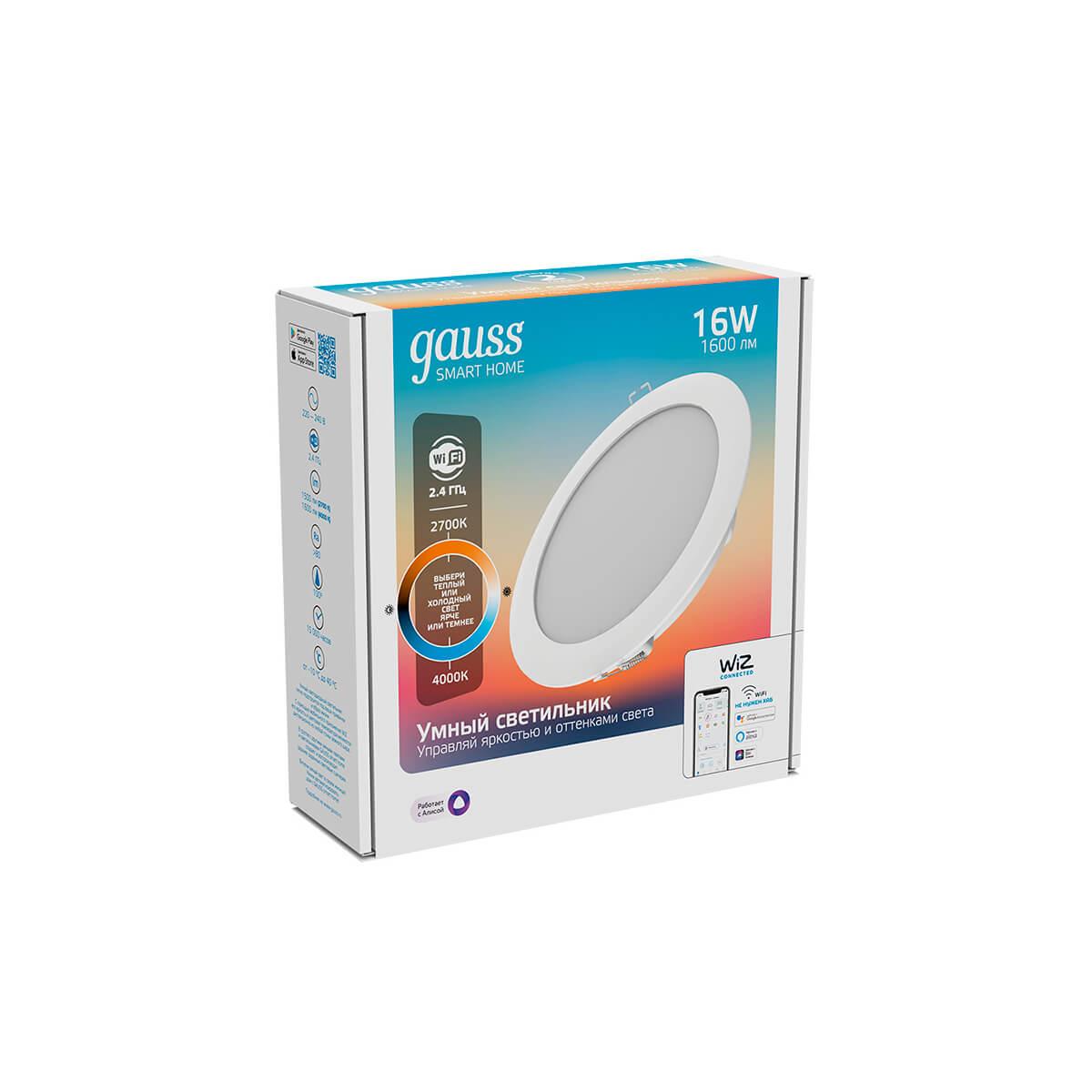 Светильник Gauss 2040122 Умный светильник (Умный дом)