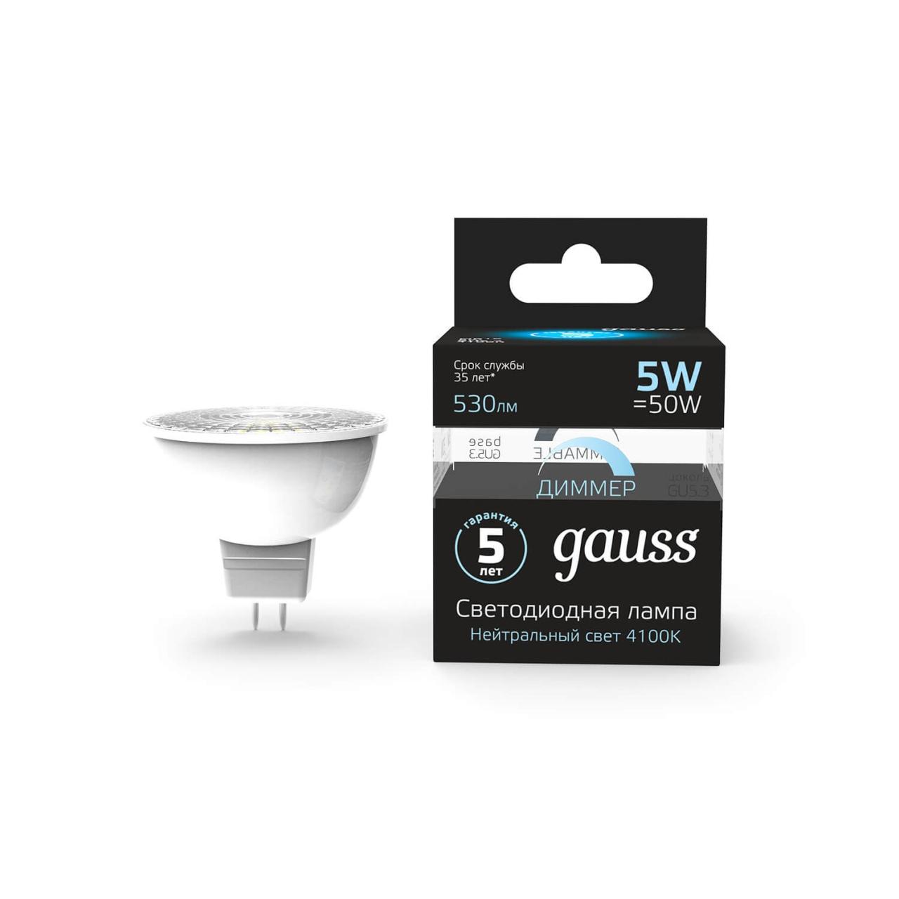 Лампа cветодиодная диммируемая Gauss GU5.3 5W 4100K матовая 101505205-D лампа светодиодная gauss 101505205 d