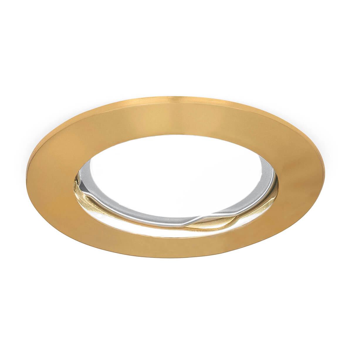 Светильник Gauss CA002 Metal