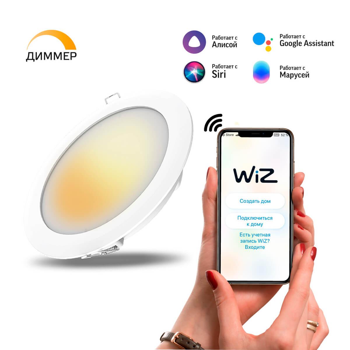Светильник Gauss 2020122 Умный светильник (Умный дом)