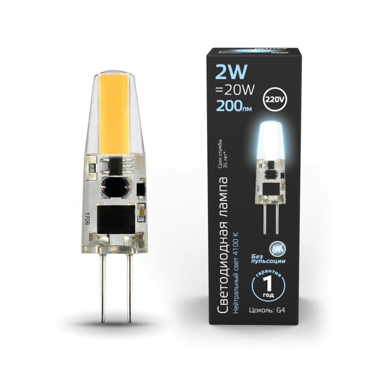 Лампа светодиодная Gauss G4 2W 4100K прозрачная 107707202 gauss лампа светодиодная gauss капсула прозрачная g4 3w 12v 4100k 207707203