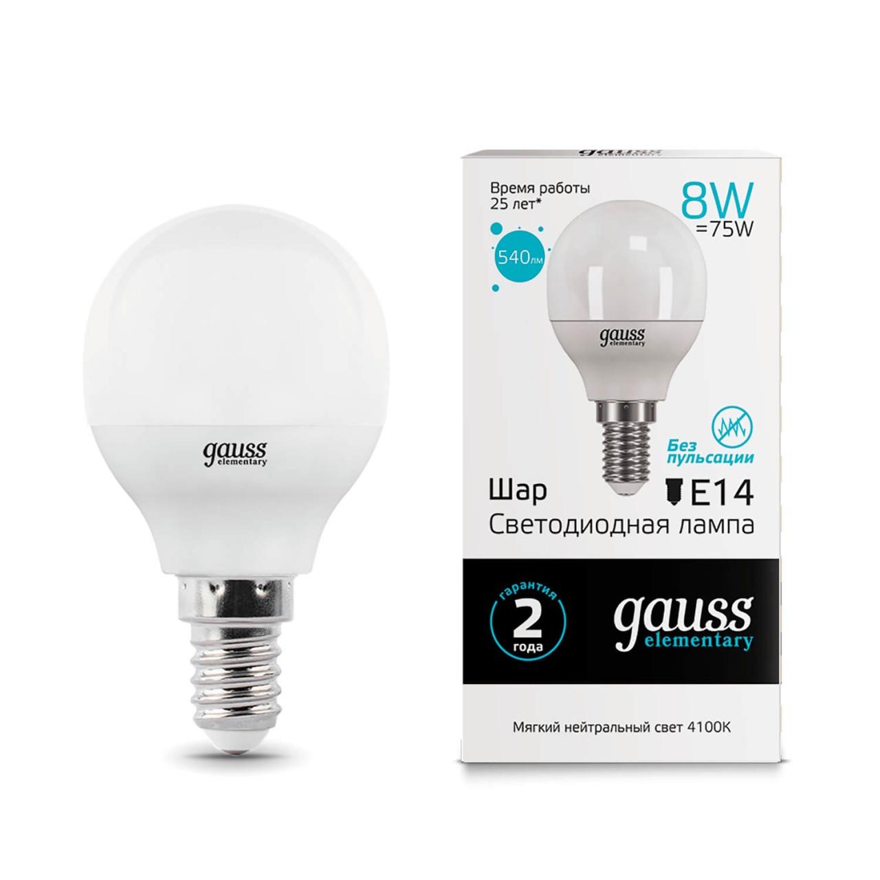 Лампа светодиодная Gauss E14 8W 4100K матовая 53128 лампа светодиодная gauss e14 8w 4100k матовая 34128