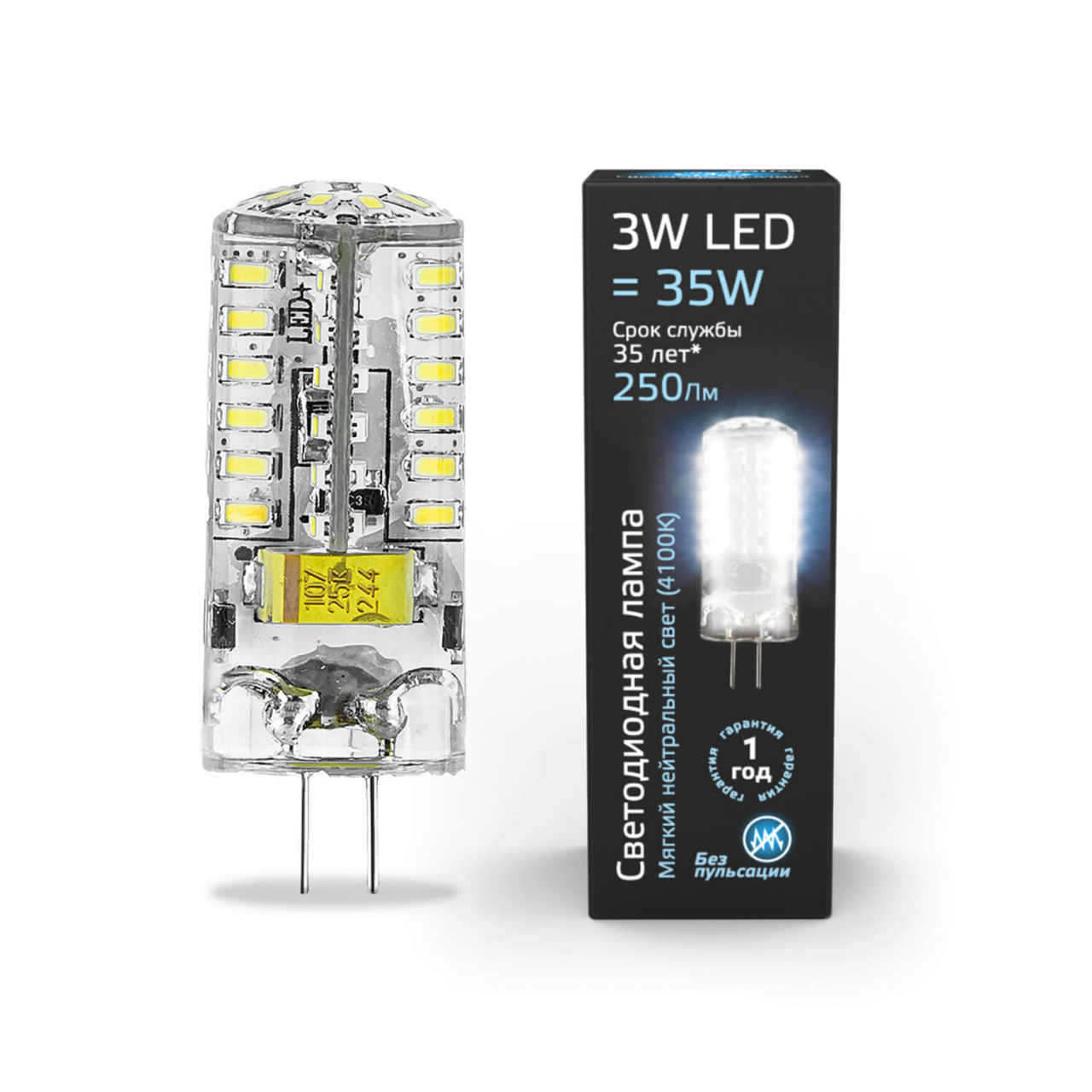 Лампа светодиодная Gauss G4 3W 4100K прозрачная 107707203 gauss лампа светодиодная gauss капсула прозрачная g4 3w 12v 4100k 207707203