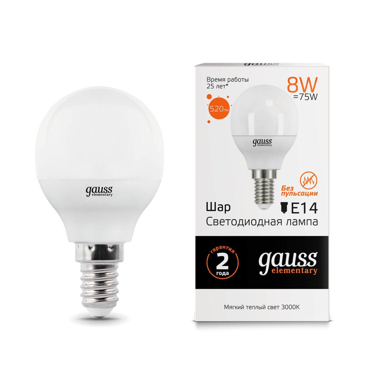 Лампа светодиодная Gauss E14 8W 3000K матовая 53118 цена и фото