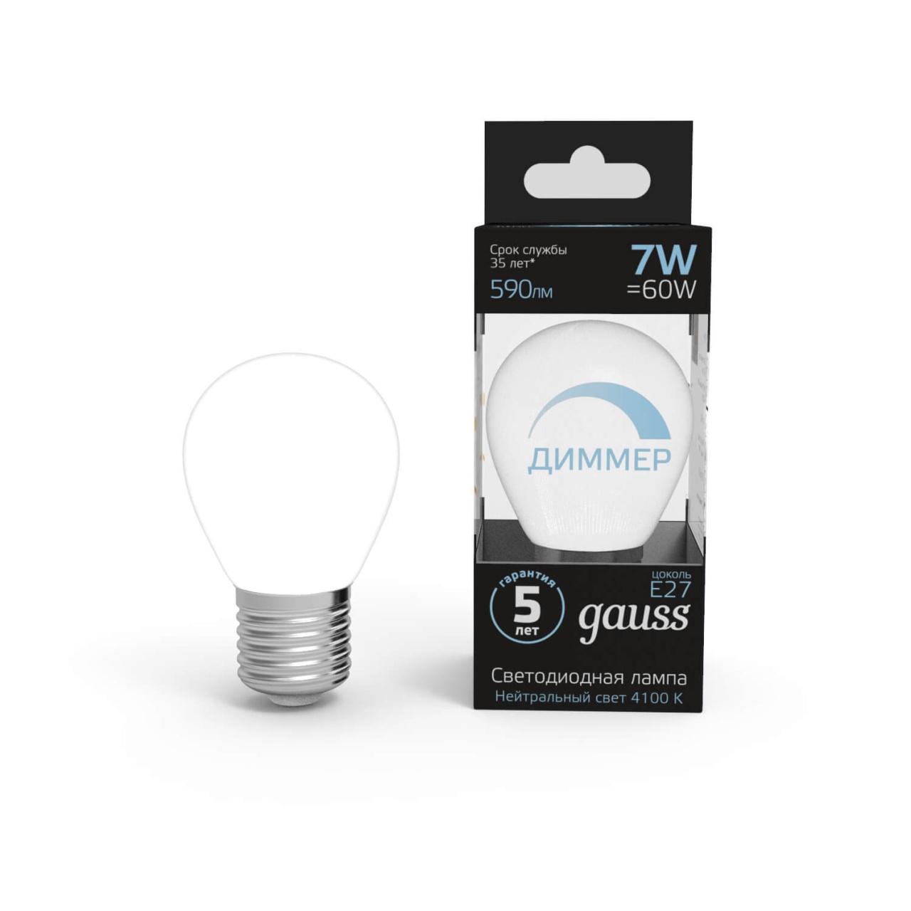 Лампочка Gauss 105102207-D Умные лампы (Диммирование)