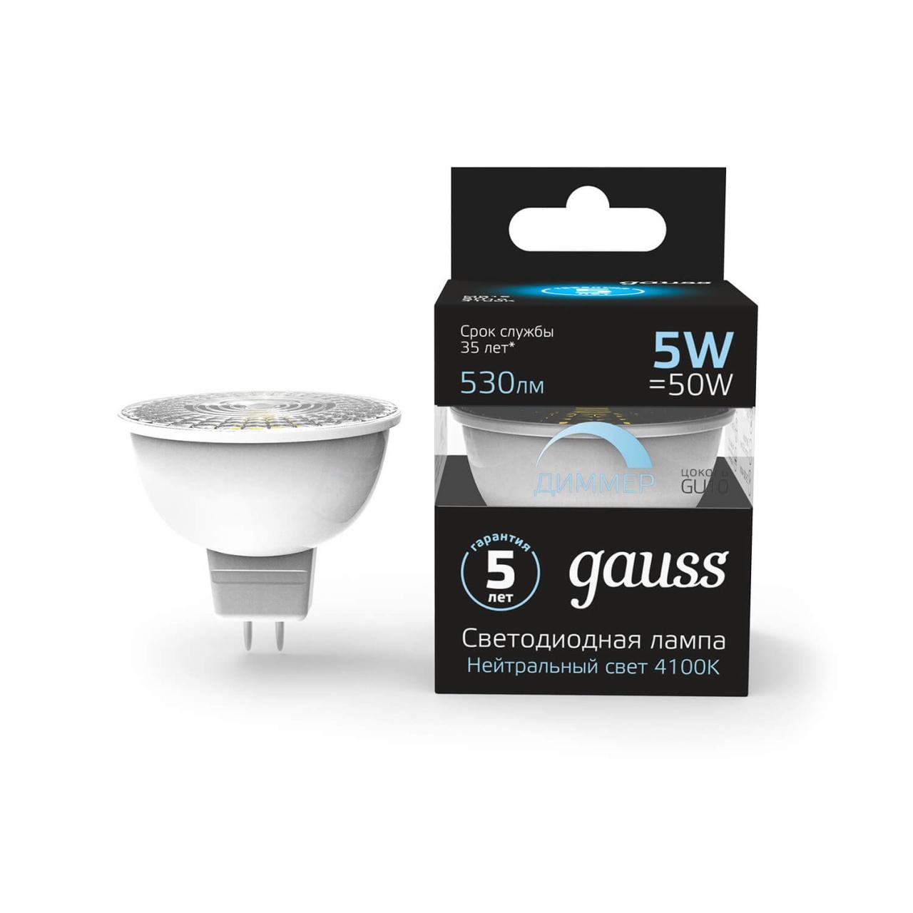 Лампочка Gauss 101506205-D MR16 GU10-dim (Диммирование) стоимость