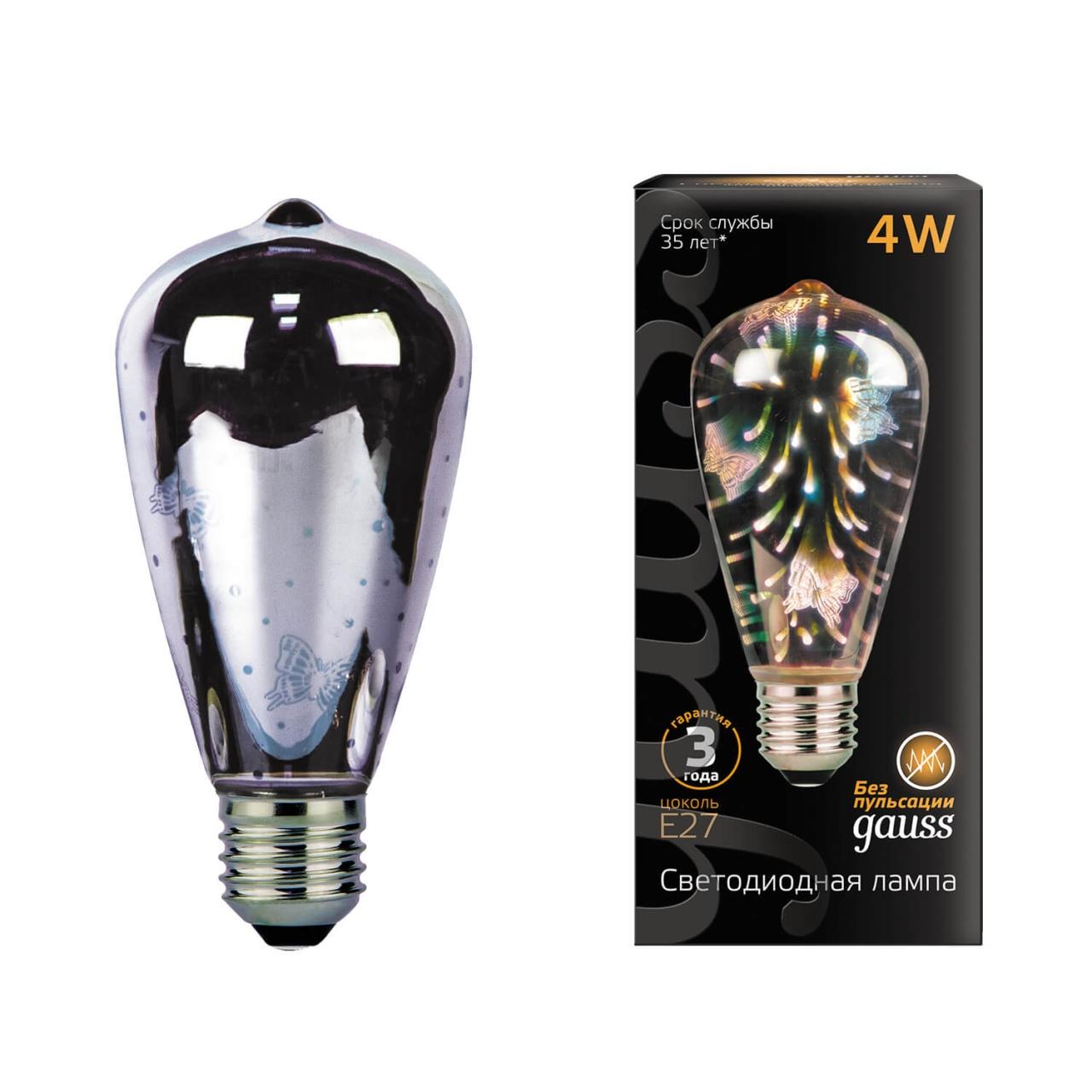 Лампочка Gauss 147802404 3D-Butterfly (Цветовая температура: RGB)